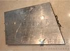 如何选择平板硫化机所需的加热板