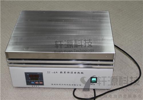 实验室不锈钢数显加热板
