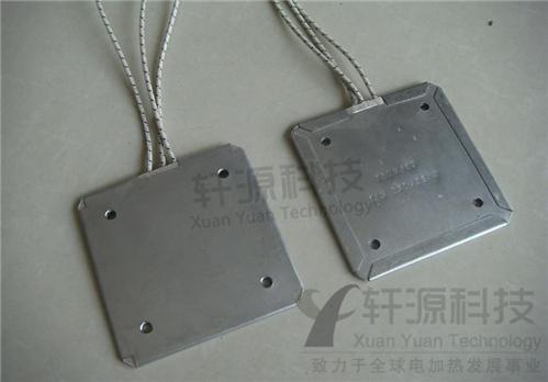 出线式不锈钢发热板