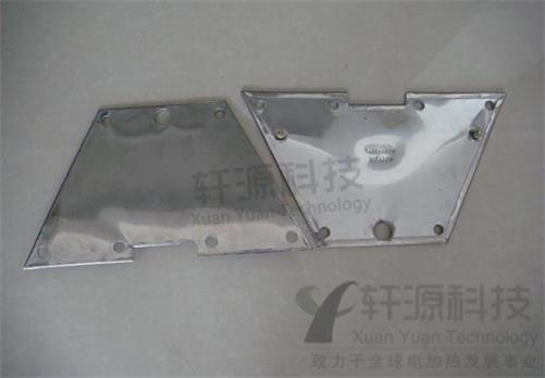 异型不锈钢加热板