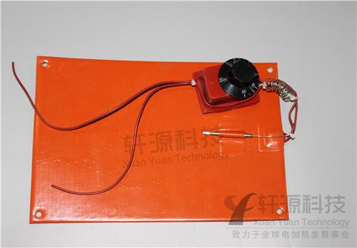 旋钮温控硅胶加热板