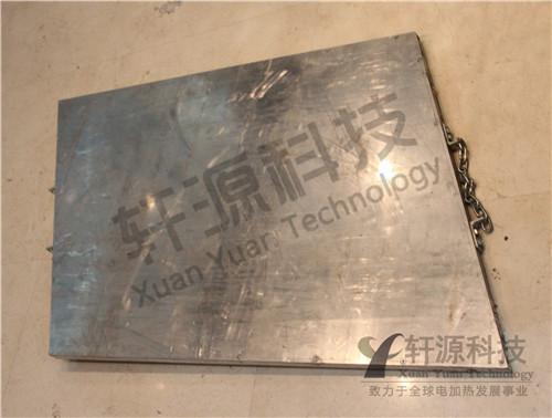 硫化机加热板