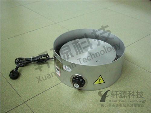 带温控铸铝加热圆盘