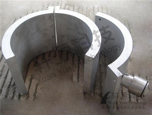 半圆式铸铝加热圈