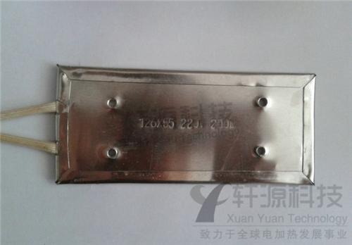 出线式不锈钢加热板