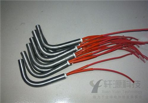 异型单头电热管