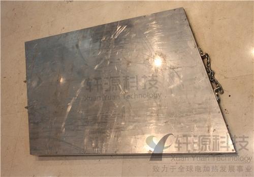 皮带硫化机加热板