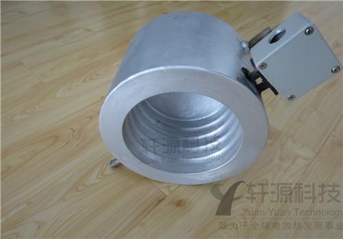 铸铝茶杯状加热器