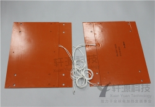 硅橡胶电热板