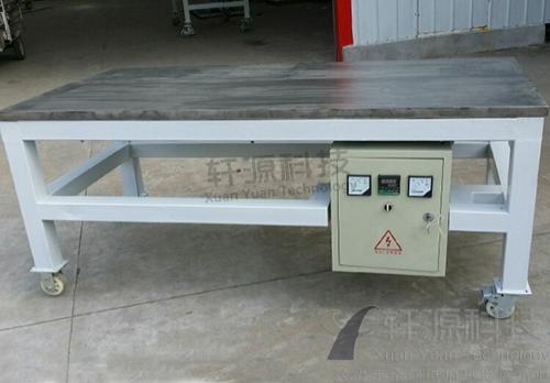 铸铝预热平台