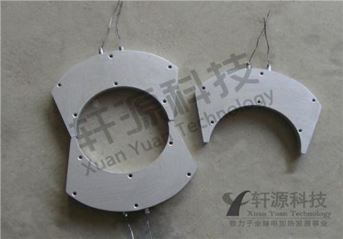弧形铸铝加热板