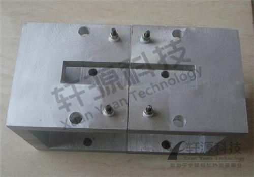 C型铸铝加热板