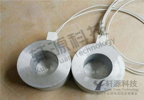 茶杯状铸铝加热圈