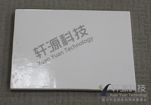 300×200陶瓷加热板