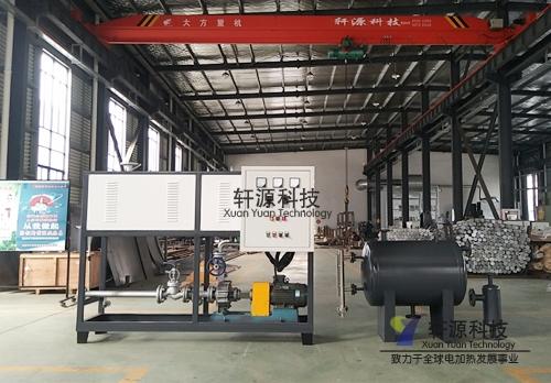 天津环保电加热导热油炉