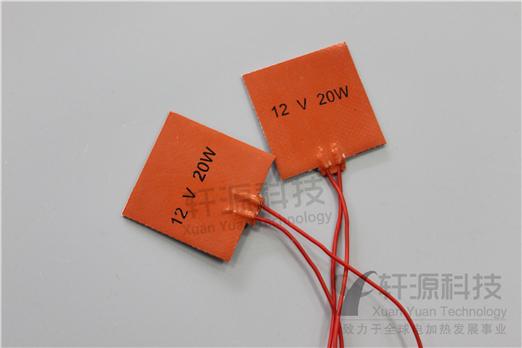 硅胶电加热板产品特点: 硅胶电加热板的绝缘层是由硅橡胶与玻璃纤维布复合而成的薄片状(标准厚度为1.5mm),硅胶电加热板(硅橡胶加热器)具有很好的柔软性,可以与被加热物体紧密接触;发热元件用镍合金的合金箔进行加工而成的,加热功率可达到0.05W-1W/CM2,加热更加均匀。 产品描述: 硅胶电加热板主要是由镍铬合金电热丝和硅橡胶高温绝缘布组成。它发热快、温度均匀、热效率高、强度高、使用方便、安全寿命长达3-5年,不易老化。 产品用途: 硅胶电加热板可使用在潮湿、无爆炸性气体的场合、工业设备管道、罐桶等的