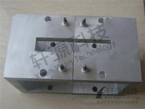 轩源铸铝电加热器是以管状电热元件为发热体,合理的弯曲成型,进入